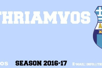 thriamvos_football_2016_2017