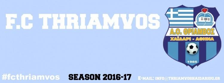 thriamvos_football_2016_2017