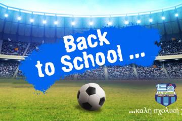 backtoschool2
